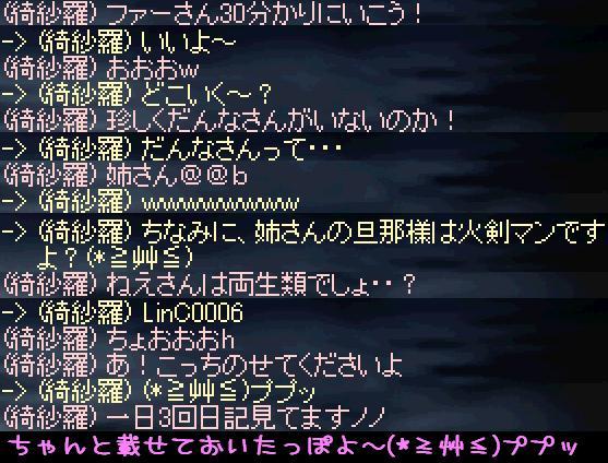 f0072010_22521646.jpg