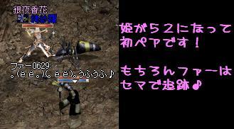 f0072010_22531762.jpg