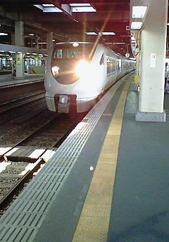 金沢旅行♪_f0116812_925777.jpg