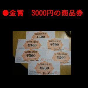 b0085815_222375.jpg