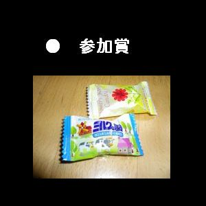 b0085815_2225149.jpg