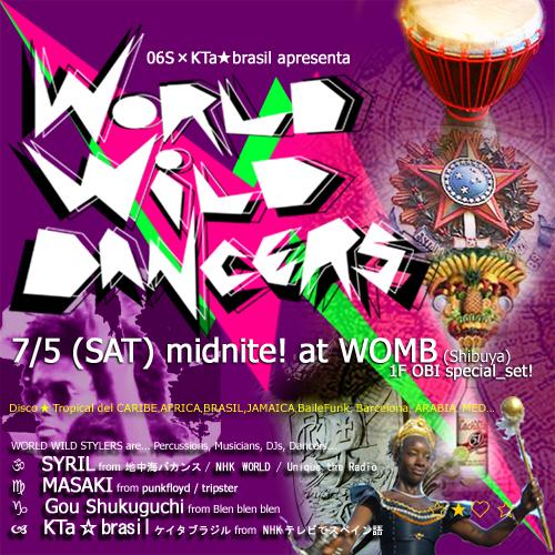 KTa☆brasil イベントLIVE/DJ/MC出演予定♪♪♪ (随時更新)_b0032617_2026193.jpg