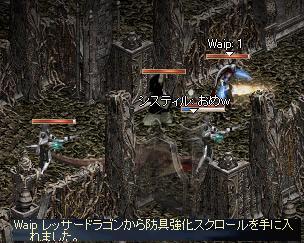 f0101117_20521770.jpg
