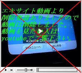 b0030122_183437.jpg