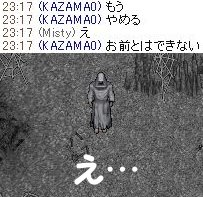 e0027722_15584392.jpg