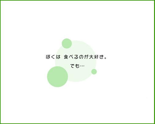 b0133924_1001263.jpg