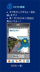 b0044726_1305419.jpg