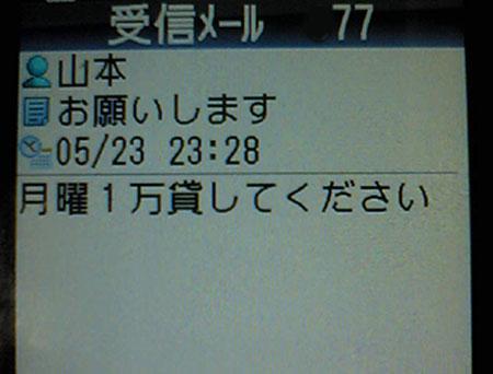 c0152126_19343637.jpg