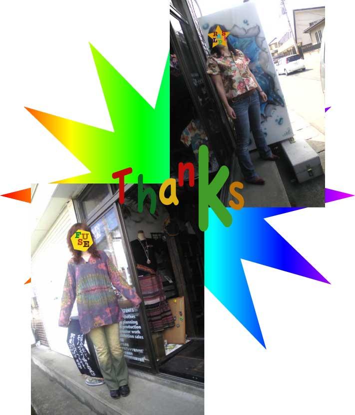 b0136028_1740455.jpg