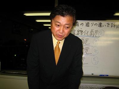 酒本久也氏の上級唎酒講座開講!_c0134029_17121838.jpg