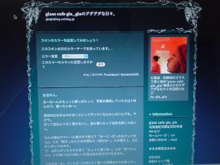 f0045630_10552182.jpg