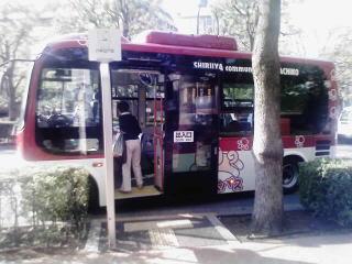 新ハチ公バスに乗って_b0040332_20545941.jpg