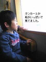 c0029744_656685.jpg