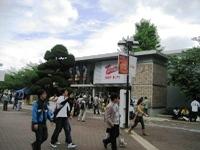 甲子園観戦旅行2008その11~甲子園球場横のたこ焼き屋_c0060651_12215276.jpg