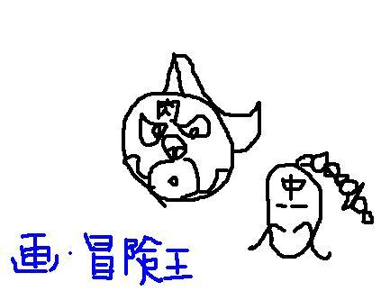 f0161151_21511670.jpg