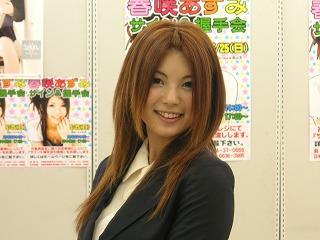 あずみちゃん イベント参加 2008/5/25_d0144184_084526.jpg