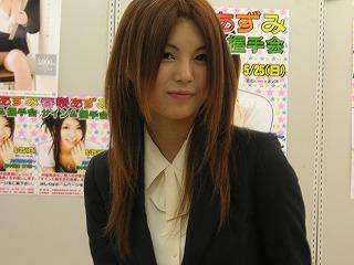 あずみちゃん イベント参加 2008/5/25_d0144184_085987.jpg