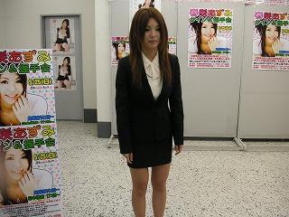 あずみちゃん イベント参加 2008/5/25_d0144184_08781.jpg