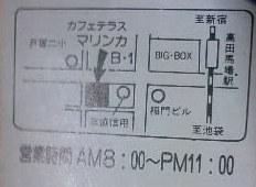 f0035084_0111982.jpg