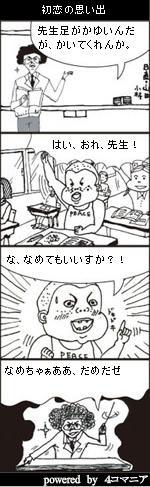 b0030690_13432148.jpg