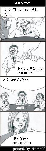 b0030690_1343894.jpg