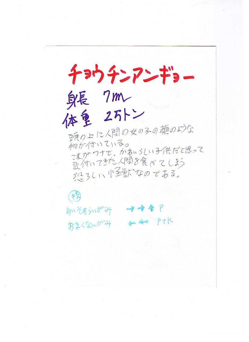 f0171190_2228559.jpg