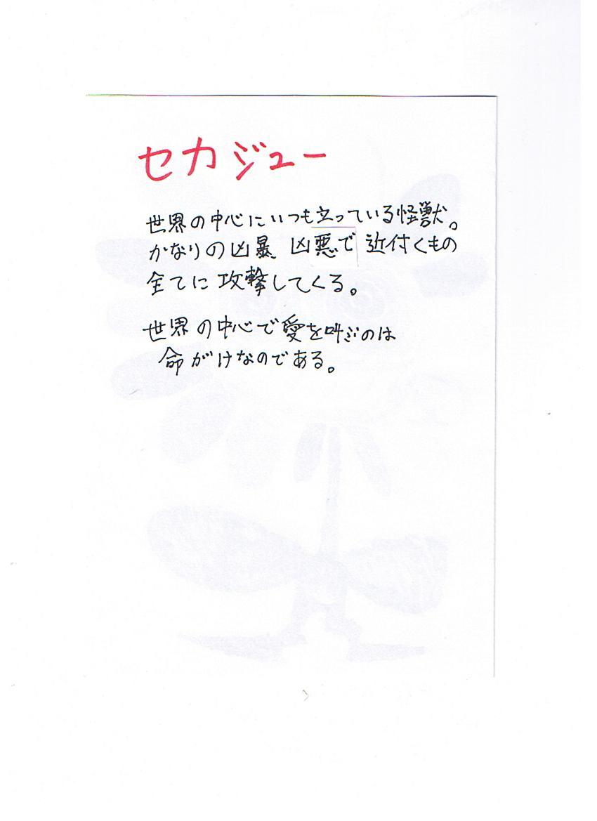 f0171190_22295910.jpg