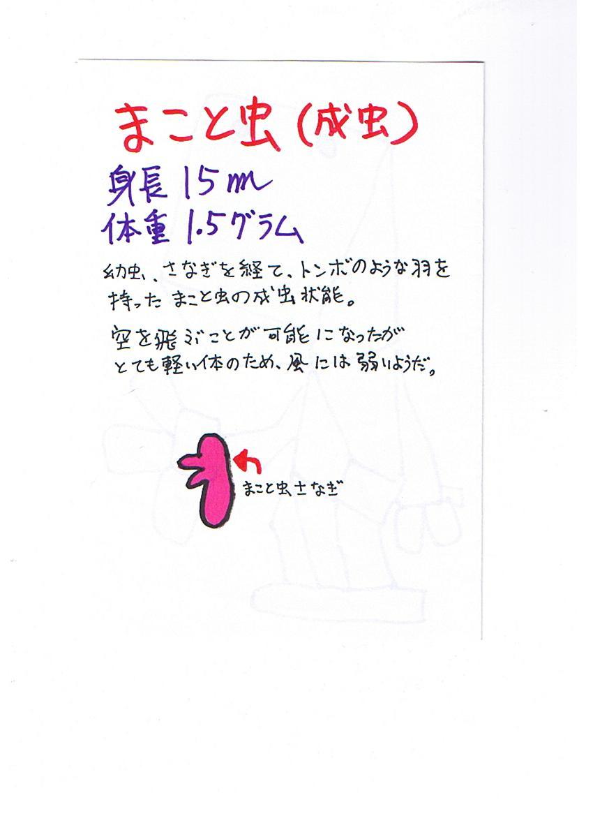 f0171190_223165.jpg