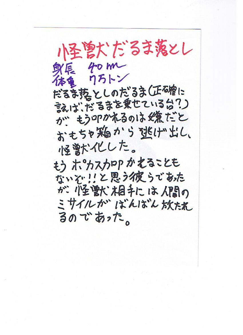 f0171190_224360.jpg