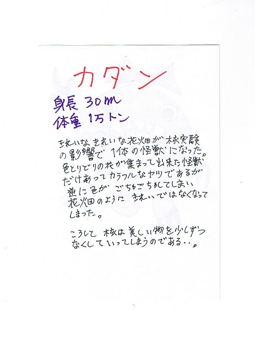 f0171190_24575.jpg