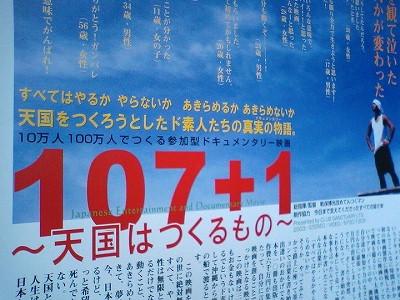 b0114493_158990.jpg