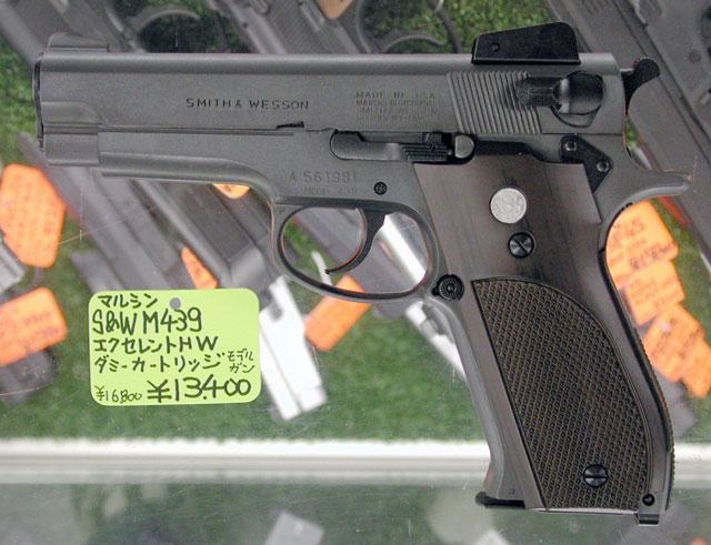 マルシン モデルガン S&W M439 エクセレントヘビーウエイト 入荷_f0131995_15131075.jpg