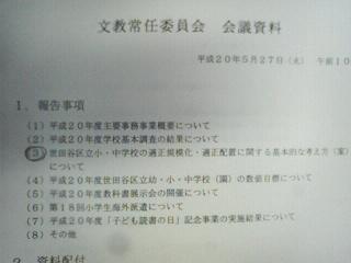 c0092197_1354447.jpg