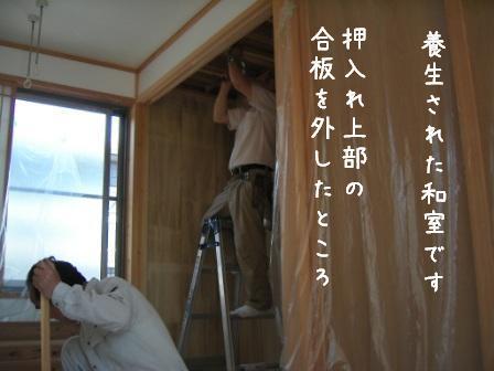 f0068501_22493536.jpg