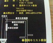 b0071310_18234864.jpg
