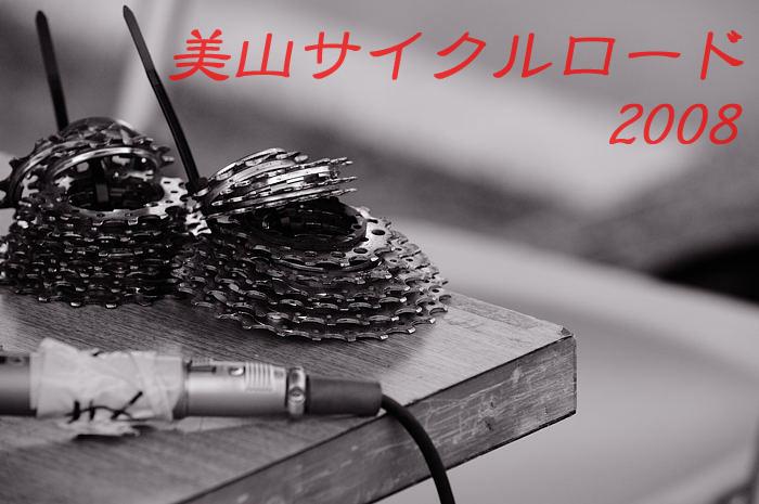 f0032011_19385719.jpg