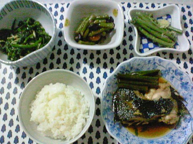 九谷焼で食す♪_f0116812_8311246.jpg