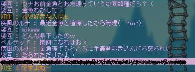d0141015_15543885.jpg