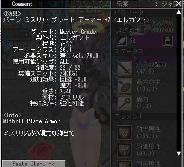 f0153615_2254858.jpg