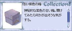 f0089123_0373777.jpg