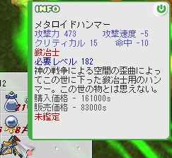 c0051934_038987.jpg