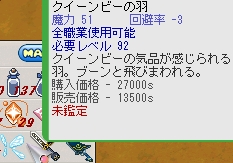 c0051934_20385295.jpg