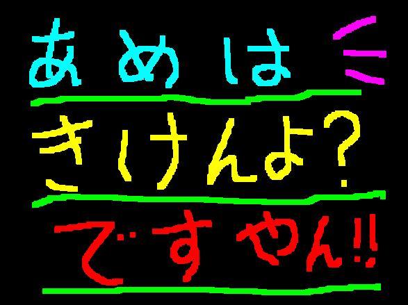 f0056935_10521910.jpg