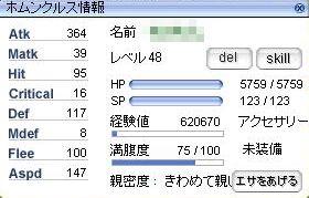 f0101240_16225192.jpg