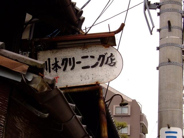 f0029441_1241497.jpg