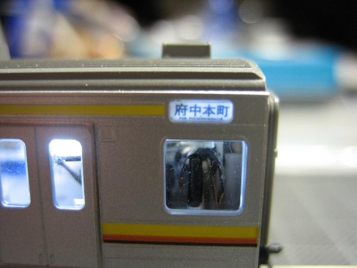 205系南武線 行先表示を点灯_e0120143_22334873.jpg