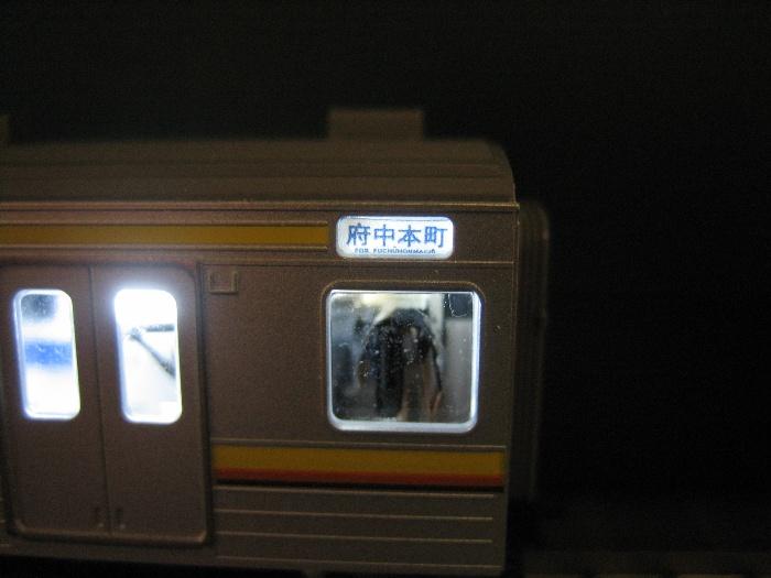 205系南武線 行先表示を点灯_e0120143_22343874.jpg