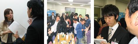 2008年5月交流会レポート     サポーター:福田_e0130743_124096.jpg