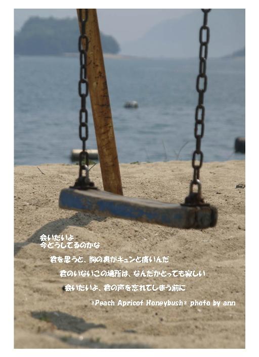 b0126044_10122867.jpg