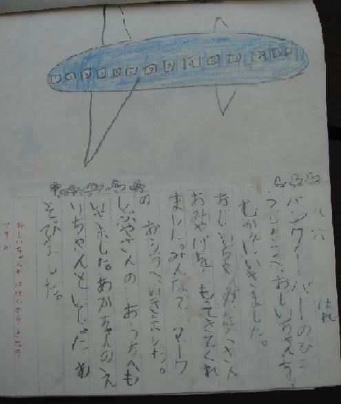 b0140044_1947437.jpg